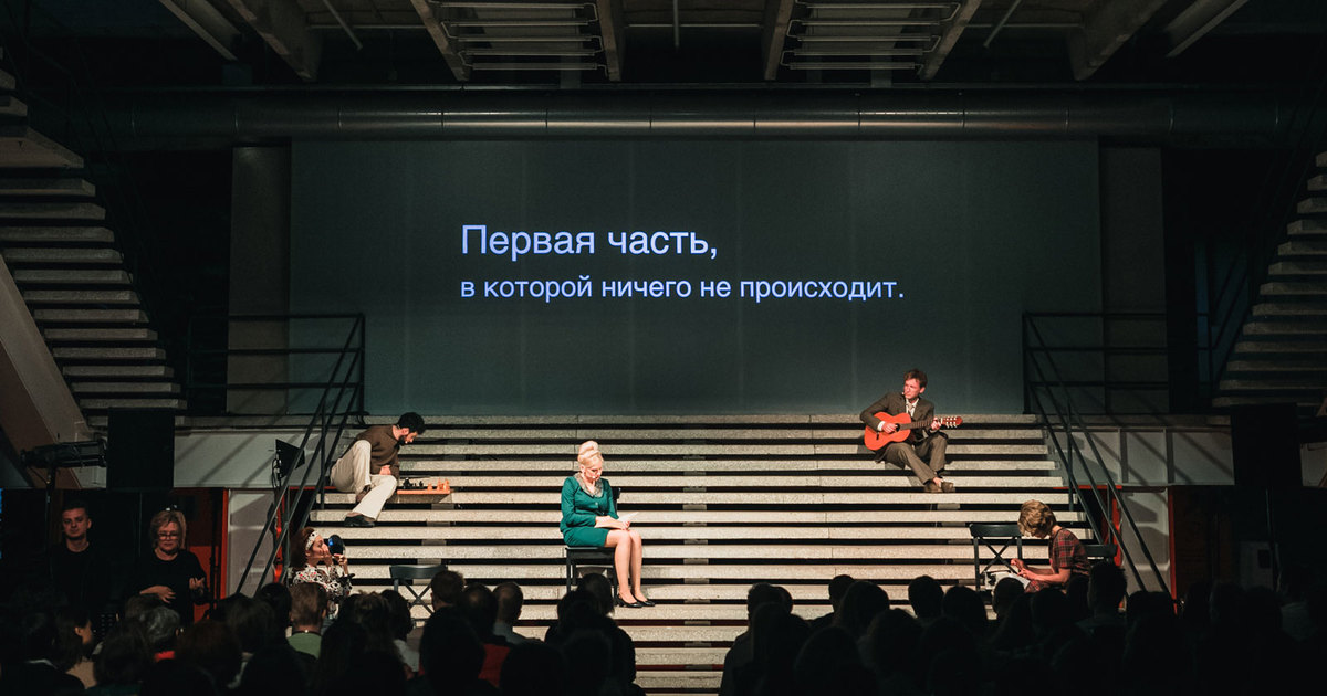 https://garagemca.org/ru/event/1968-new-world-performance-directed-by-dmitry-volkostrelov